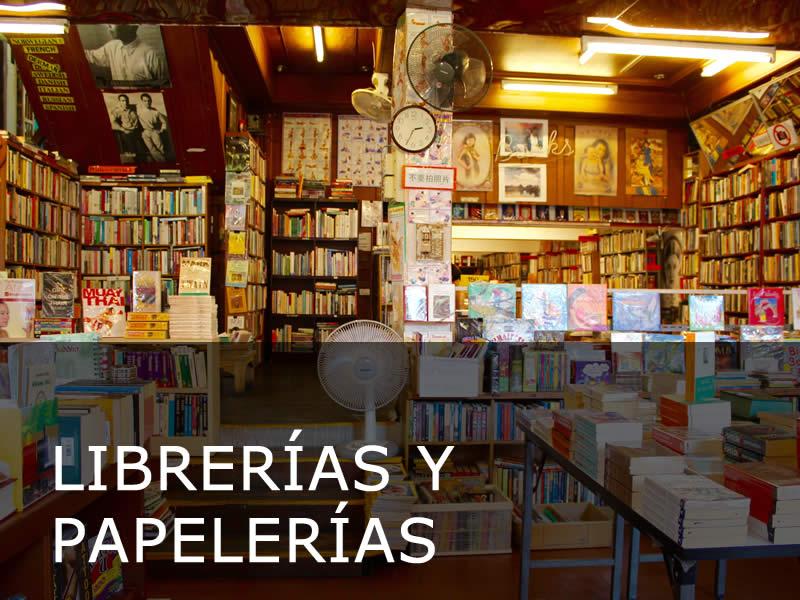 Librerías en Pontevedra